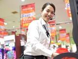 ガイア 東長崎店のアルバイト