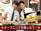 とんかつ&サラダバー みや田 香取店(キッチンスタッフ)のアルバイト