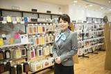 SBヒューマンキャピタル株式会社 ソフトバンク アリオ西新井(正社員)のアルバイト