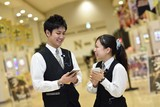 パチンコN-1 黒埼店(学生)のアルバイト