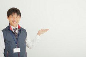 ■正社員登用制度■あなたの成長したいという気持ちを応援します!