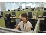 フィナンシャル・エージェンシー 第二コールセンターのアルバイト