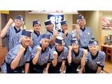 はま寿司 スーパービバホーム豊洲店のアルバイト
