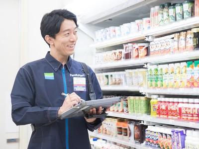 ファミリーマート 西京極駅前店のアルバイト情報