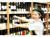 東急ストア 学芸大学店 グロサリー(パート)(2571)のアルバイト