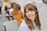株式会社SOU 東京オフィス(品質管理スタッフ)のアルバイト
