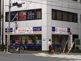 マナカル 東京お茶ノ水校(コミュニケーショントレーナー)のアルバイト