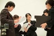 株式会社フェム 千葉事業所のアルバイト情報