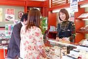 さくら平安堂  トレッサ横浜店のアルバイト情報