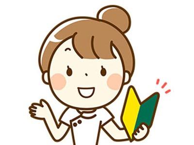 ワタキューセイモア東京支店//伊勢原協同病院(仕事ID:88001)の求人画像