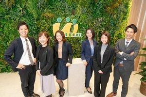 株式会社ワールドコーポレーション(福井市エリア1)/tv・工事スタッフ、オフィス系、CADオペレーターのアルバイト・バイト詳細