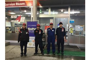 ダイヤ通商株式会社 SSヨンク和光3・ガソリンスタンドスタッフのアルバイト・バイト詳細