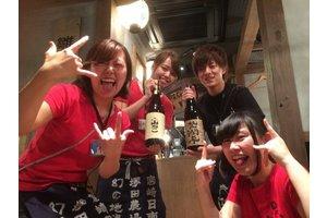宮崎の地鶏専門店のホール・キッチン・仕込みスタッフのお仕事です