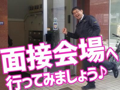 株式会社ダイワ・セキュリティー・システム 東京支社16の求人画像