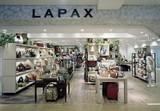 LAPAX WORLD 名寄店(株式会社サックスバーホールディングス)のアルバイト