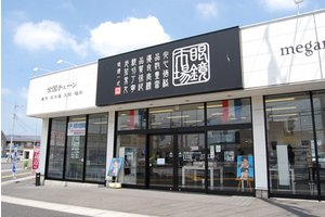 《未経験歓迎》人気ショップ・眼鏡市場で販売スタッフを大募集しています!