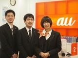 株式会社トシ・コーポレーション (auショップ小金井店)のアルバイト