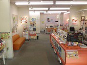 株式会社トシ・コーポレーション (auショップ小金井店)のアルバイト情報