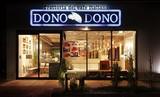 イタリア厨房DONODONO 仙台泉店のアルバイト