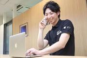 カメラのキタムラ アップル製品サービス 柏/高島屋ステーションモール店 (7921)のアルバイト情報