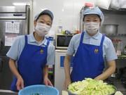 ハーベスト株式会社 パストラール尼崎(関西ヘルスケア1地区)のアルバイト情報