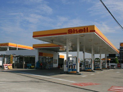 SHELL 福岡インター久山SSのアルバイト情報