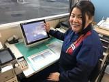 株式会社鹿島屋 セルフ富士見BP店のアルバイト