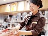 TeaWay ゆめタウン高松店のアルバイト