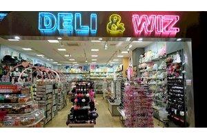 Deli&WIZ名取店・雑貨販売スタッフ:時給850円~のアルバイト・バイト詳細