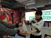 ミレ・キャリア(瑞江駅パチンコ店)のアルバイト情報