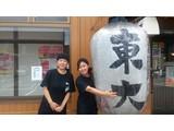 ラーメン東大 京都店のアルバイト