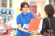 ケーズデンキ 橿原北店のアルバイト情報