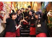 赤から 弘前青山店のアルバイト情報