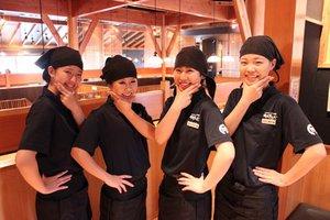 《学生・フリーター注目》土・日・祝限定焼肉店でバイト始めませんか?