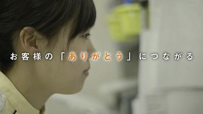 日清医療食品株式会社 豊明老人保健施設(栄養士)のアルバイト情報
