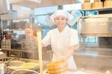 丸亀製麺 イオンモール鶴見緑地店[110113](平日ランチ)のアルバイト