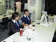 セントケア訪問看護ステーション浜松町のアルバイト情報