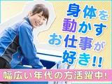 佐川急便株式会社 高松営業所(配達サポート)のアルバイト