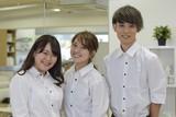 株式会社ハクブン 梅ヶ丘店(パート)アシスタントのアルバイト