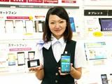 株式会社ディペンダンス/川崎1_SK00760のアルバイト