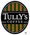 タリーズコーヒー ビアレ横浜店のアルバイト