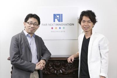 株式会社FAIR NEXT INNOVATION システムエンジニア(新橋駅)の求人画像