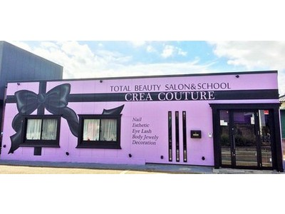 Total Beauty Salon CREA COUTUREのアルバイト