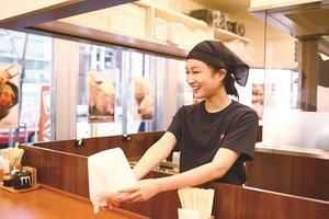 からやま 河内長野店・ホールスタッフ、キッチンスタッフのアルバイト・バイト詳細