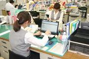 西川産業 本社(事務スタッフ)のアルバイト情報