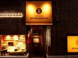 トラットリア ロマンツァ 銀座店のアルバイト