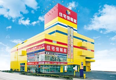 住宅情報館株式会社 岡崎店(設計管理課)の求人画像
