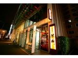 芋蔵 青山店のアルバイト