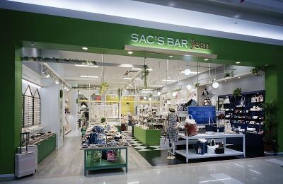 SAC'S BAR Jean 松前店(株式会社サックスバーホールディングス)のアルバイト情報