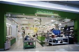 SAC'S BAR Jean 松前店(株式会社サックスバーホールディングス)・アパレル販売スタッフのアルバイト・バイト詳細